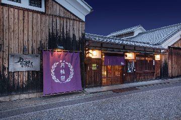 京の台所 月の蔵人 image