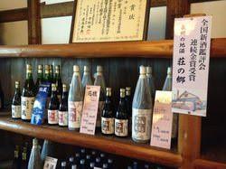 泉州、泉佐野の銘酒「荘の郷」入ってます。