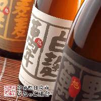 宮崎の地酒や日向夏などのお酒も豊富に取り揃えています。