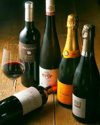 赤・白・シャンパンなど 多彩なワインをご用意。