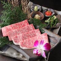 薄切りのお肉と薬味 が奏でる味のハーモニーをお楽しみください