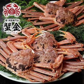 活カニ・河豚専門 蟹金 なんば大阪