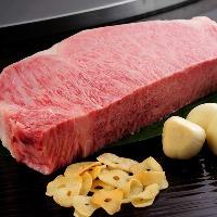 鉄板焼ステーキの元祖【みその】厳選した黒毛和牛を使用
