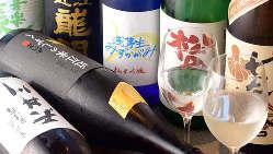 近江のお酒~厳選焼酎まで豊富にご用意。お酒好きの方もぜひ!