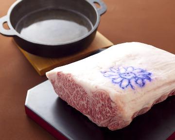 神戸牛ステーキ 海鮮料理 わ田る