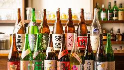 日本酒は390円均一です好みのものを見つけてください!