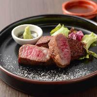 【銘柄牛ステーキ】 新鮮野菜と合せる武遊田サラダもおすすめ
