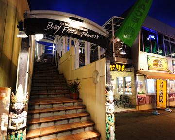 ベビーフェイスプラネッツ 松井山手店