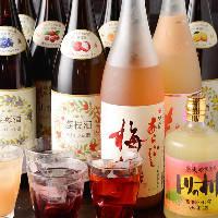 〈豊富なドリンク〉 果実酒は10種類、カクテルは80種類をご提供