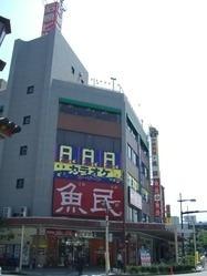 JR彦根駅の北側にすぐのビル。龍鱗(りゅうりん)は5階です