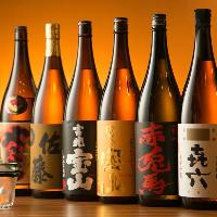 <九州名産の「焼酎」> 定番・プレミアム多数取り揃えています
