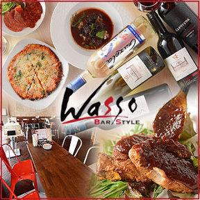 京都 肉バル居酒屋 Wasso(わっそ)