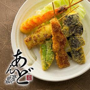 あんど 神戸串カツと魚 王子公園