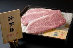 大人気の神戸肉 !! サーロイン フィレ取り扱ってます!