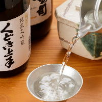 日本全国の地酒を取り揃えています。お料理との相性も抜群です