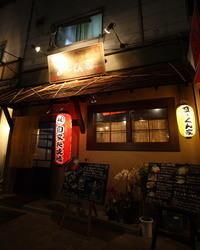 ららぽーと甲子園から徒歩3分! 阪神甲子園駅から歩いて10分!