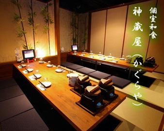 個室居酒屋 ゆずの庭 京橋店