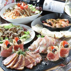EARTORY Tabi Bar&Dining Atori