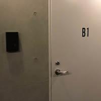[まるで隠れ家] 看板がないためインターホンを鳴らしてください