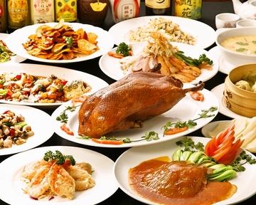上海料理 随苑 神田岩本町の画像2
