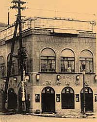 【老舗】 神田神保町の地に明治42年創業した老舗洋食店