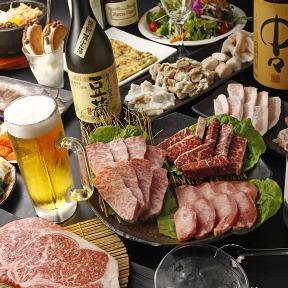 炭火焼肉酒家 美味ホルモン 源太の画像