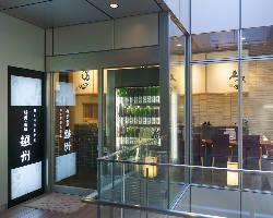 ガラス張りの解放感溢れる店内で朝日酒造の地酒と酒肴を存分に。