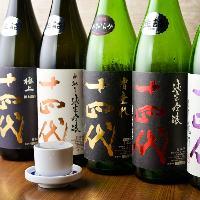 日本酒の稀少の価値の高いものもございます。