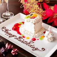 誕生月のお客様には豪華なバースデーケーキをプレゼント♪