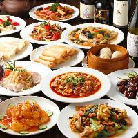 人気の料理65品食べ放題+飲み放題はランチタイムも楽しめます