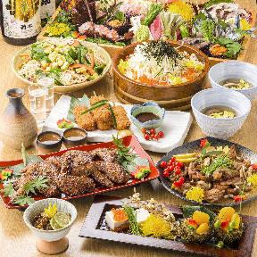 博多串焼き 野菜巻き 串巻きあーと 方南町店