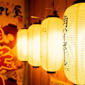 大衆居酒屋 大革命 アレやコレ屋 高円寺店の画像