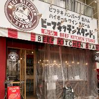 新杉田駅から徒歩2分!普段使いにぜひご利用ください。