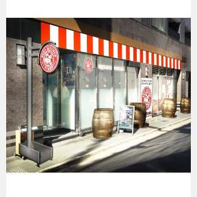 BEEF KITCHEN STAND (ビーフキッチンスタンド)新杉田店の画像