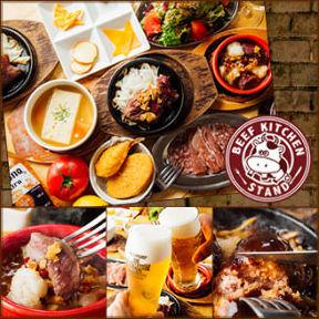約60品の小皿料理★新宿・歌舞伎町にあるオシャレな肉バル   …