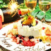 記念日・送別会・誕生日会にも!立派なケーキご用意します