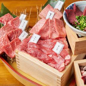 肉枡の画像