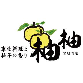 立川 個室居酒屋 柚柚〜yuyu〜 立川駅前店