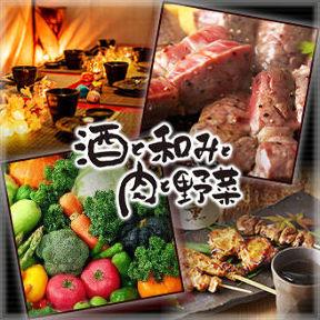 市川 個室居酒屋 酒と和みと肉と野菜 市川駅前店の画像