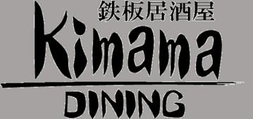 kimama DINING