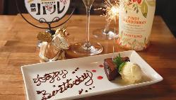 お誕生日や記念日のお祝いも要事前予約で行っております。