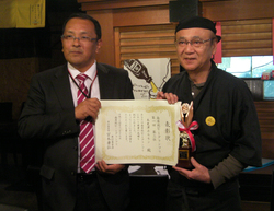 2012南房総U-1グランプリで三位入賞致しました