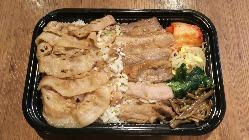 【牛豚焼肉弁当】 税込み700円