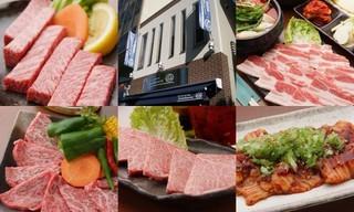 焼肉・韓国料理 大昌園