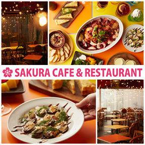サクラカフェ&レストラン 池袋の画像