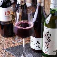 種類豊富なワイン 焼酎や日本酒もあります