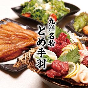 とめ手羽 神田南口店の画像