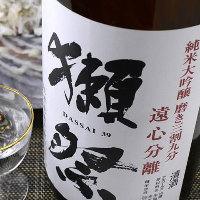 「獺祭」など、日本酒は常時15種+季節の銘柄地酒を取り揃え