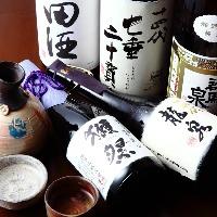 日本全国から厳選した日本酒をご用意しています。