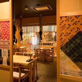 をどり 虎ノ門 霞ヶ関 飯野ビル店の画像2